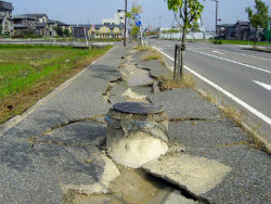 The U. S. Geological Survey deemed Sunday's 6.0 earthquake as the biggest earthquake to hit Napa Valley California