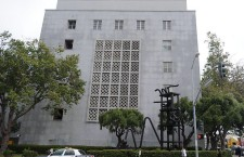 New jail